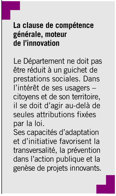 competence_generale_innovation