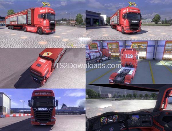 Chongqing-skin-for-Scania-ets2