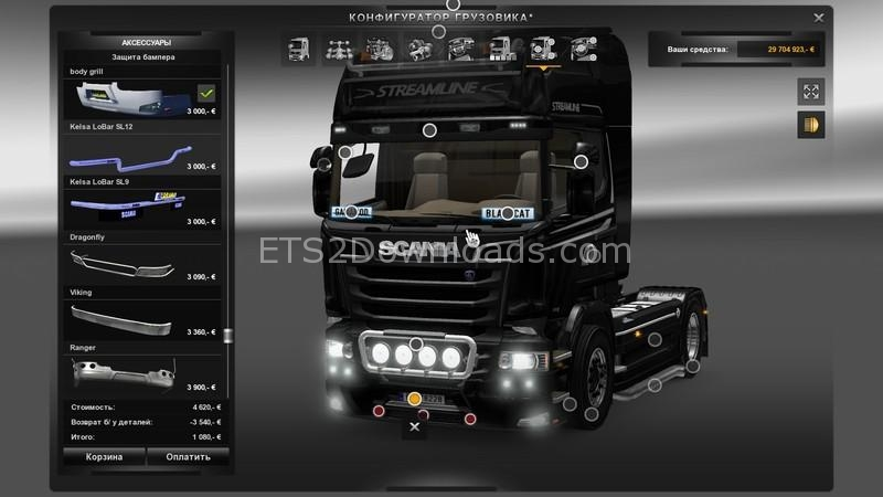 edited-tuning-pack-for-scania-ets2-2