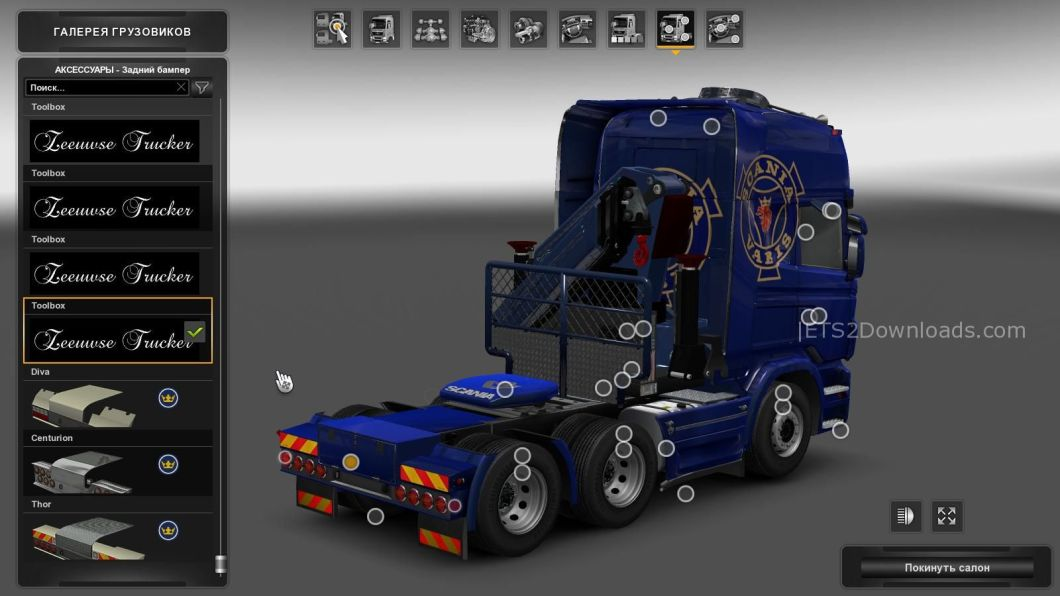 tunning-scania-r-scs-2