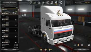 DAF XF 95 Fix 1 34 | ETS2 Mods