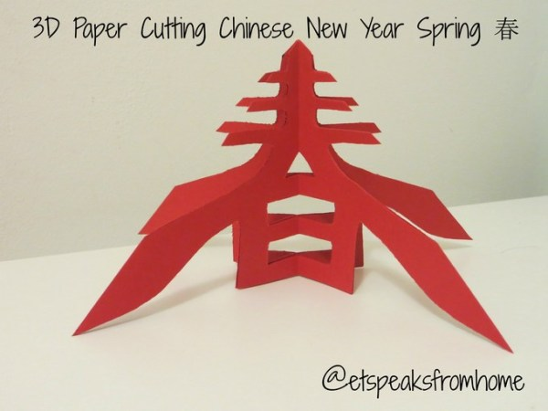 Paper Cutting Craft Tutorial