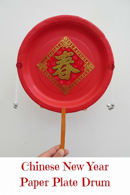 Chinese Paper Plate Drum Craft