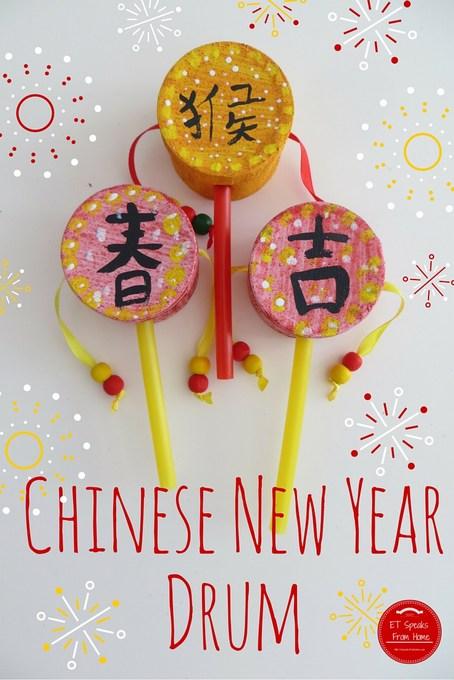 Chinese New Year Drum