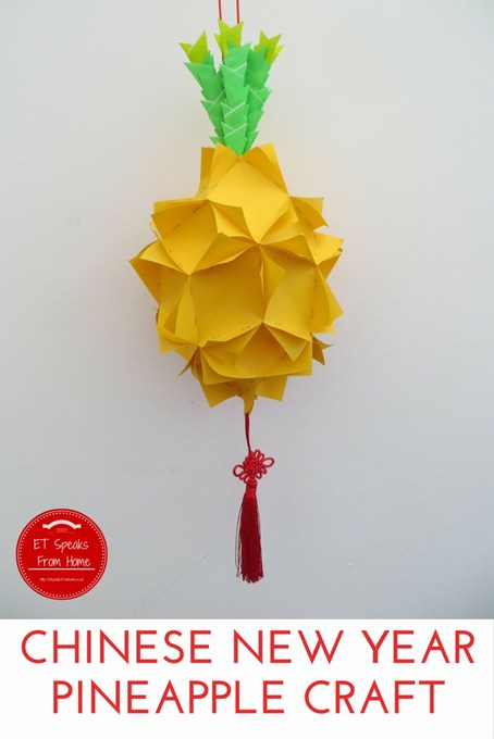 chinese new year pineapple paper craft origami