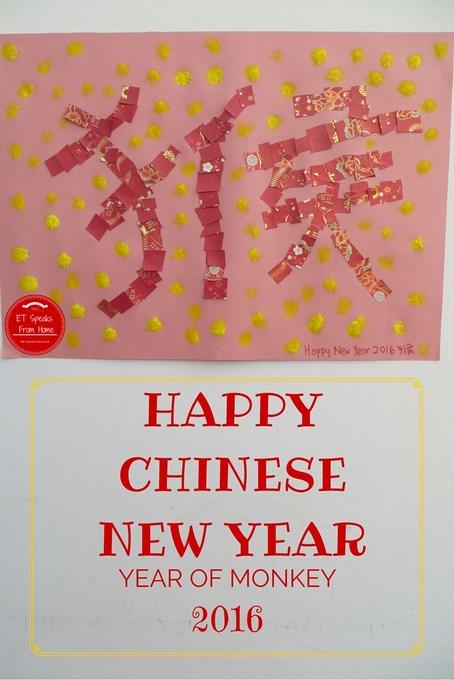 year of monkey 2016 poster Ang Pow Monkey Craft