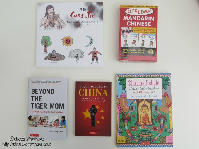 summer reads with chinese cultural books