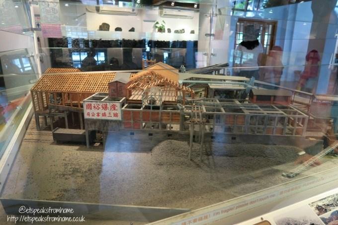 houtong cat village museum