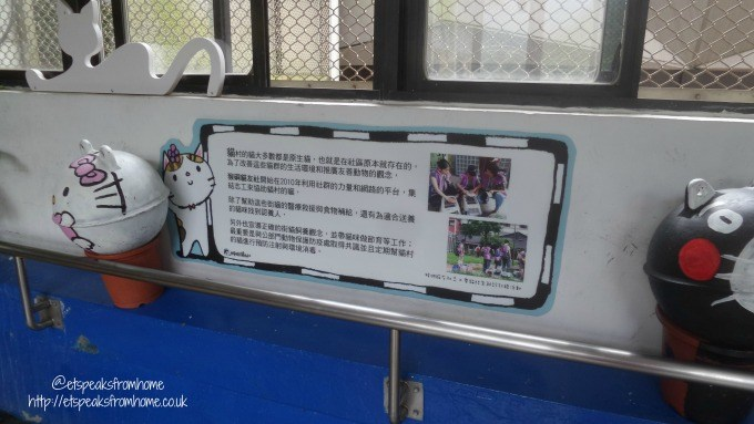 houtong cat village poster