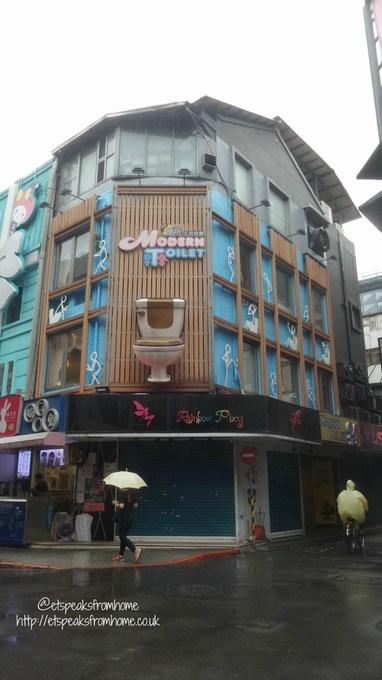 modern toilet restaurant in ximending