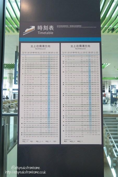 taipei thsr timetable