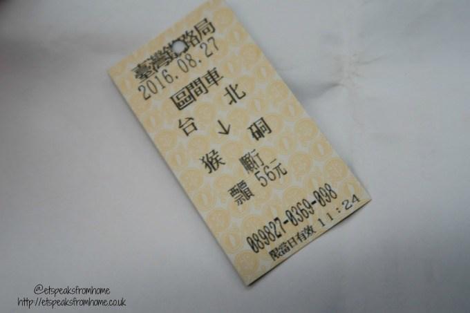 taipei train station paper ticket