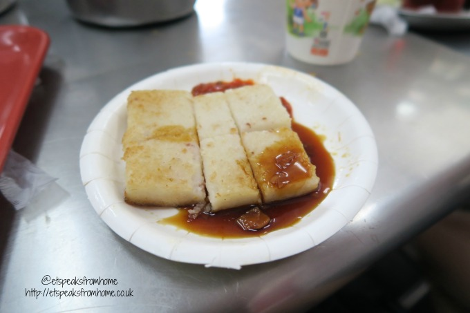 taiwanese carrot cake