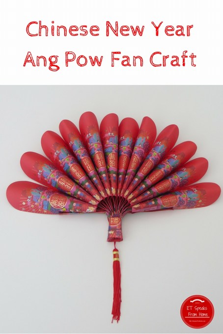 Chinese new year ang pow fan et speaks from home for Ang pao decoration