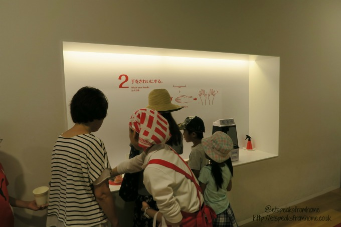 A trip to The Momofuku Ando Instant Ramen Museum, Osaka stage 2
