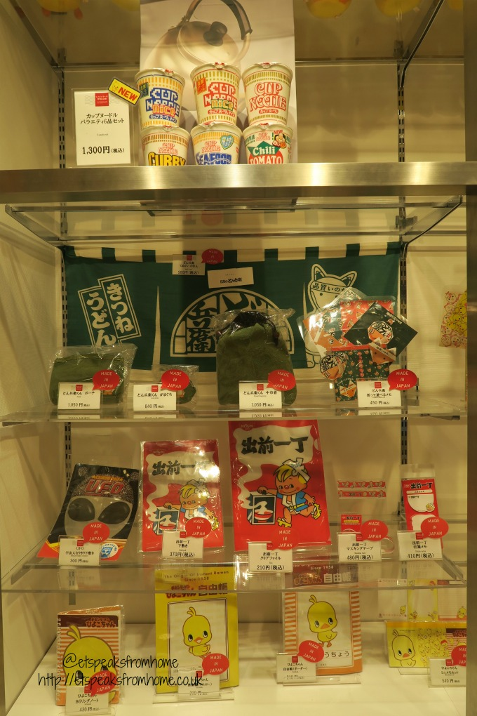 A trip to The Momofuku Ando Instant Ramen Museum shop to buy