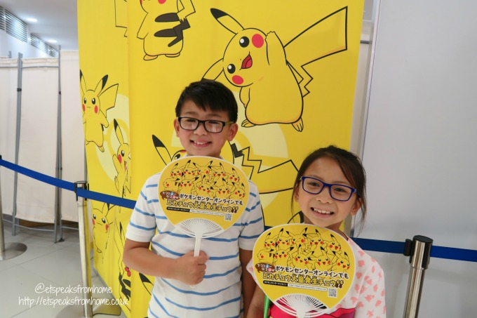 Pokémon Center in Osaka pikachu poster