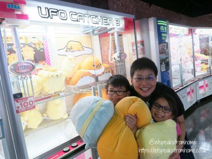 japan arcade sega ideal holiday