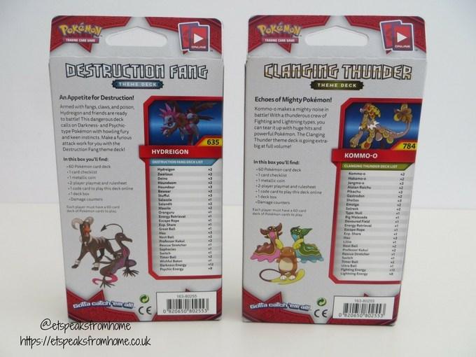 Pokémon Gift Guide 2017 theme trading card back