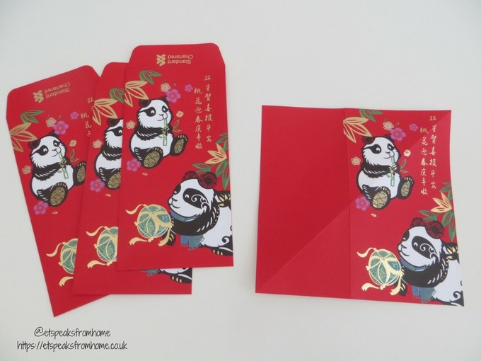 Ang Pow Origami Dog chinese new year 2018 envelope
