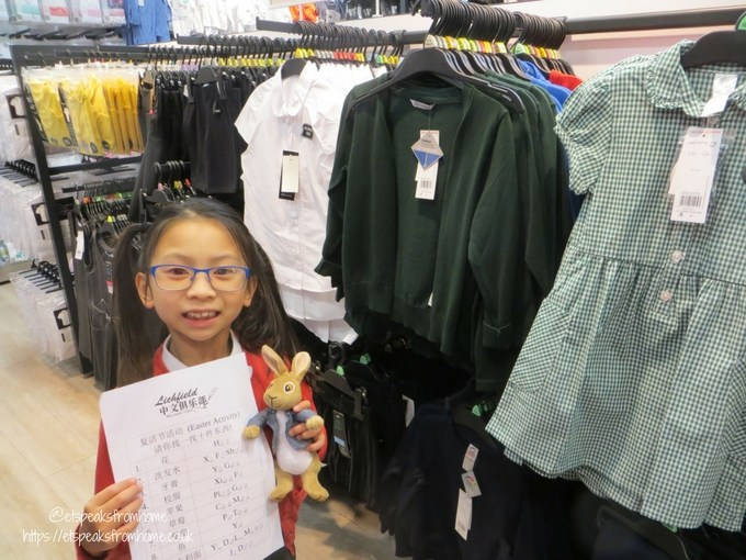 Chinese Easter Word Hunt with Peter Rabbit school uniform