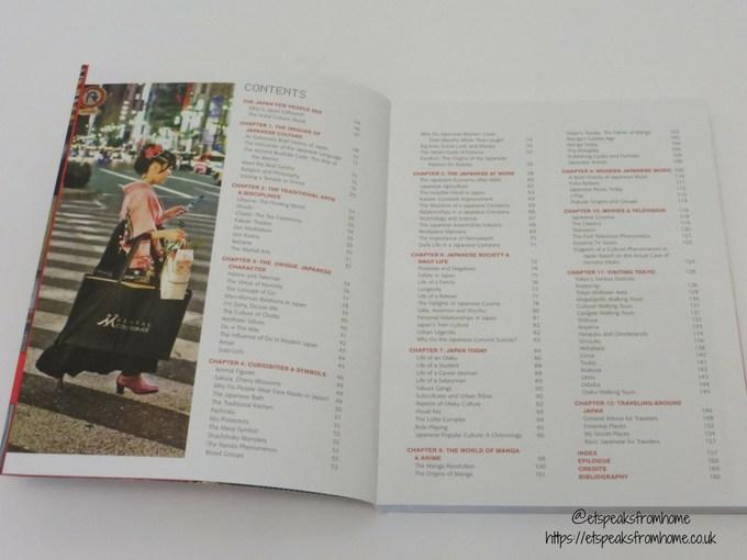a geek in japn book content