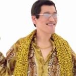 ピコ太郎のPen Pineapple Apple Penはなぜ世界的にヒットしたのか?そして新曲はヒットするのか?