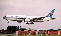 Air China lanciert Direktflüge von vier Städten auf dem Festland nach Taipeh