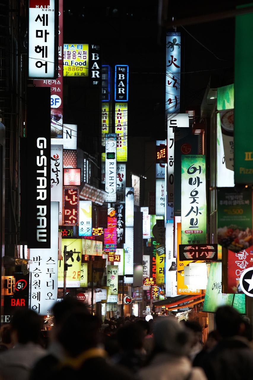 China, Japan und Korea laden in Frankfurt ein
