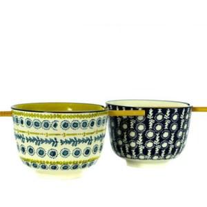 Bols à riz bleu et jaune Etxe Mia!