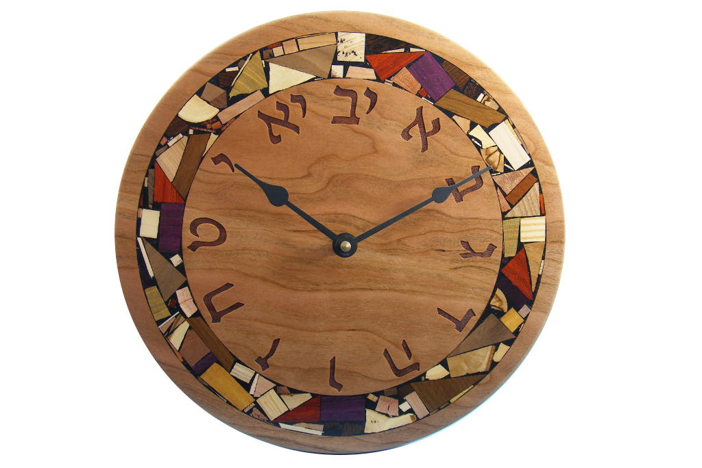 Clock With Hebrew Numerals-Judaica Wall Clock-Wood And
