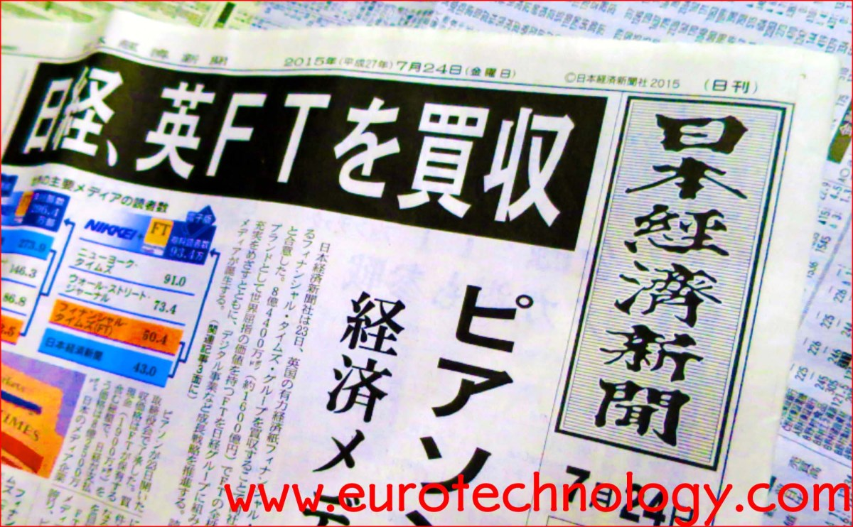 Financial Times to be sold to Nihon Keizai Shinbun Corporation (株式会社日本経済新聞社, Nikkei Inc.)