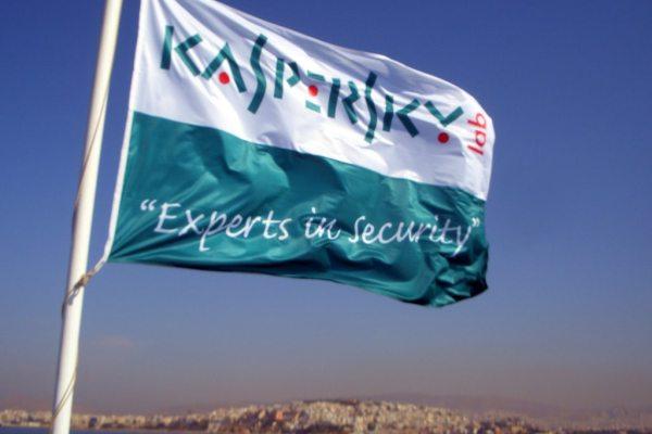 Kaspersky cybersecurity arrest