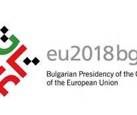 Logo of Bulgaria's EU presidency
