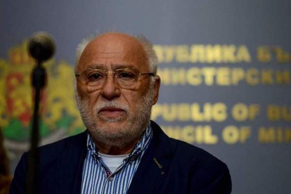 Bulgarian arms dealer Emilian Gebrev, who collapsed with poisoning in 2015