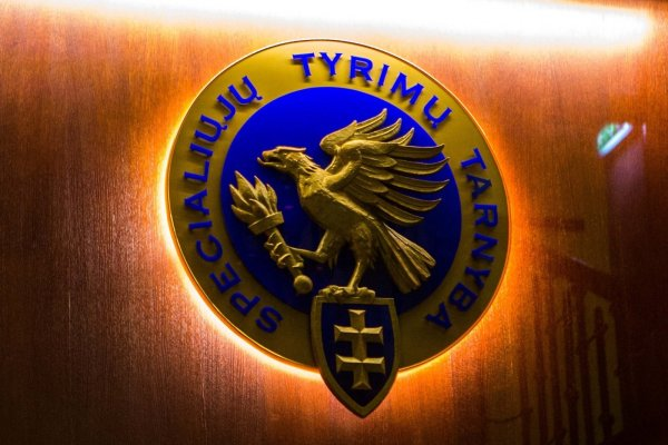 Senior judges among 26 arrested in judicial corruption probe in Lithuania