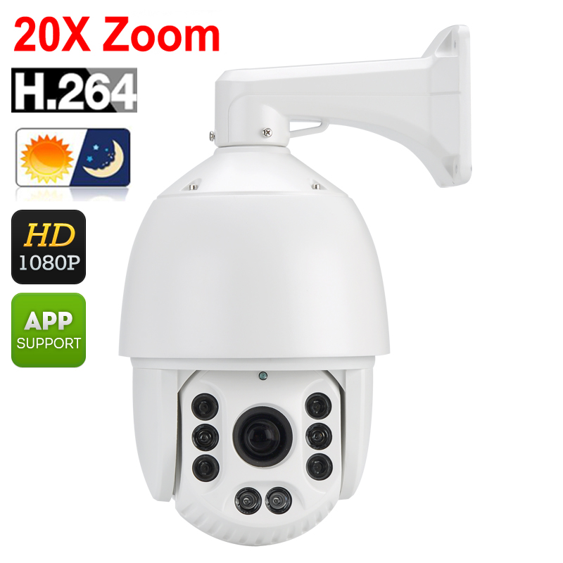 Auto Tracking PTZ Dome Camera - 1/2.8 Inch CMOS, 20X Zoom, 120 Meter Night Vision, IP66, Fast Pan + Tilt, 1080P, 256 Presets