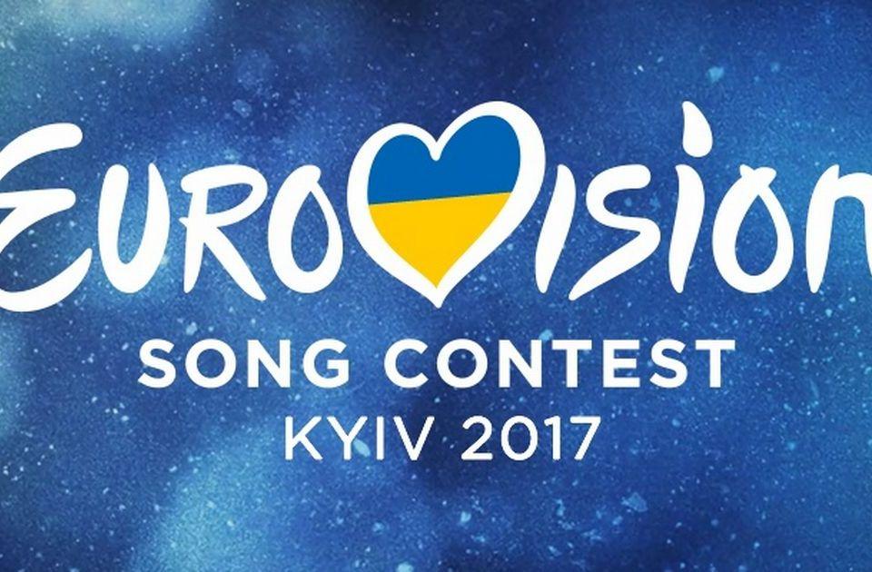 eurovision 2017 kyiv logo