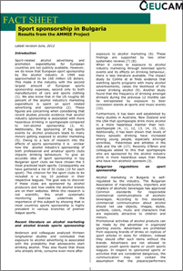 fs-20120516-ammie-sportsponsorship-bulgaria--1
