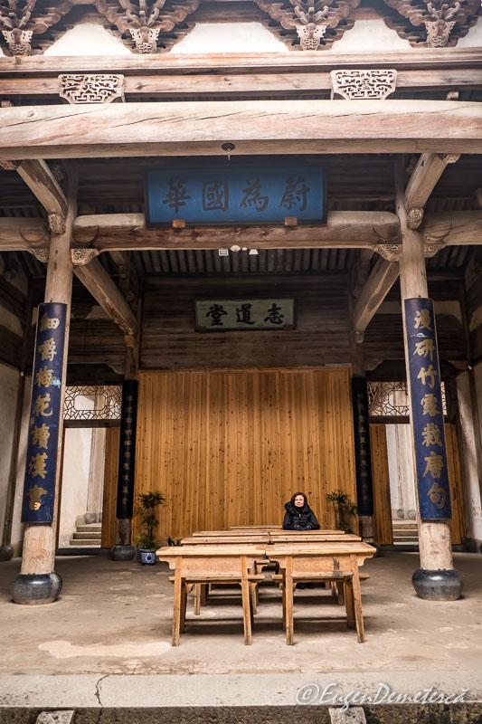 Academia Nanhu