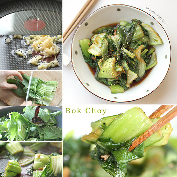 Sauteed Ginger Bok Choy Recipe Stir Fried Chinese Green Cabbage