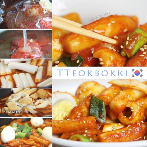 How to make TTeokbokki 떡볶이 - Korean spicy ricecake street food
