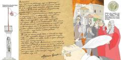 Slikovnica je pravi i prvi inauguralni medij putem kojeg bi se u Dubrovniku iznova poučavalo najmlađe o Stjepanu Gradiću. Tu potrebu oplemenio je i obogatio svojim crtežima punim detalja i svježeg kolorita Eugen Varzić