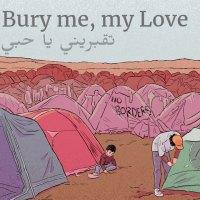 Enterre-moi mon amour, une fiction sur mobile signée ARTÉ