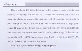 PowerLead Acoo Par002 New FULL HD 1080P Car Camera - Manual page 1.