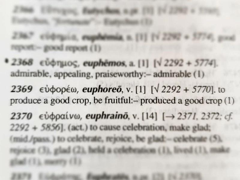 euphoreo greek word definition
