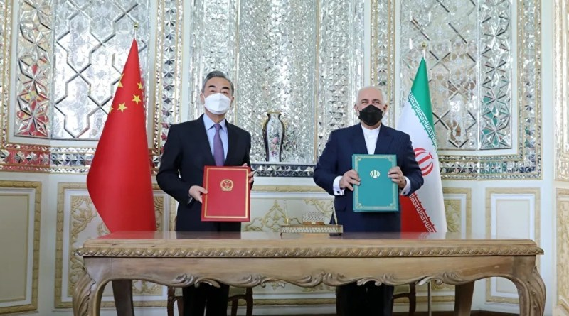 China - Iran - cooperation agreement