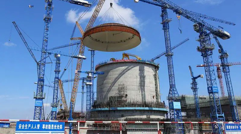 About nuclear energy