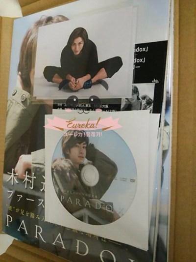"Kimuta Tatsunari First Photobook ""PARADOX"" Limited Edition"