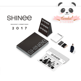 SHINee 2017 Season's Greetings